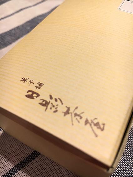IMG_2527 のコピー.JPG