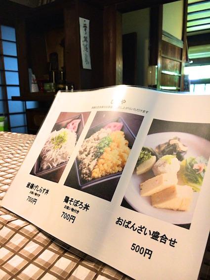 IMG_3053 のコピー.JPG