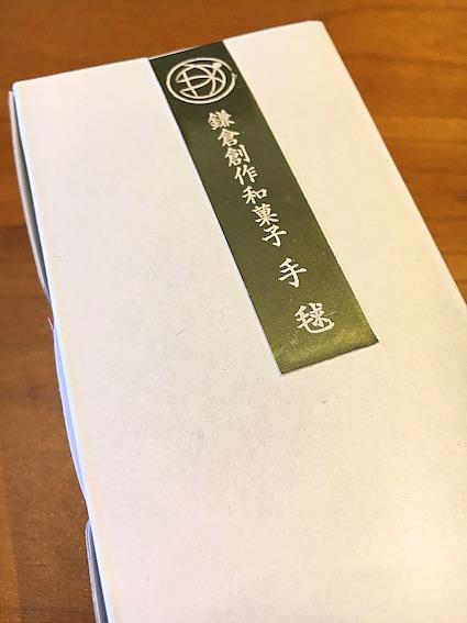 IMG_3223 のコピー.JPG