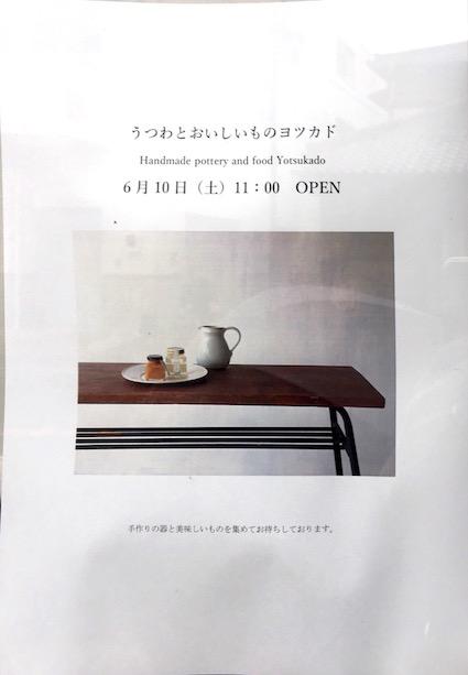 IMG_3680 のコピー.JPG