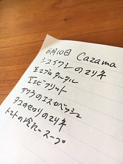 IMG_3761 のコピー.JPG