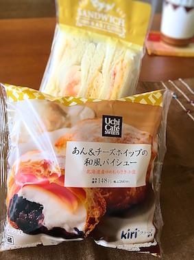 IMG_3782 のコピー.JPG