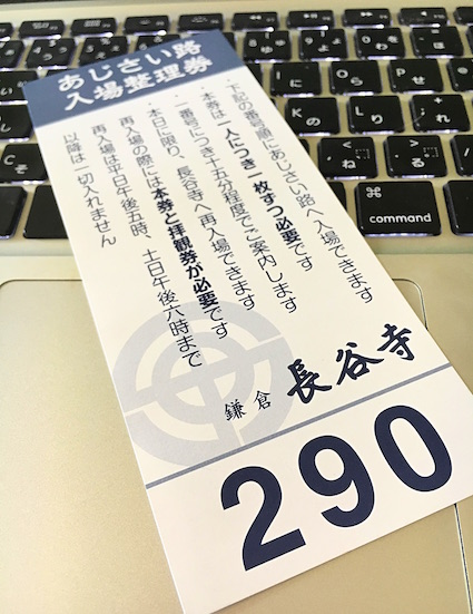 IMG_3874 1 のコピー.JPG