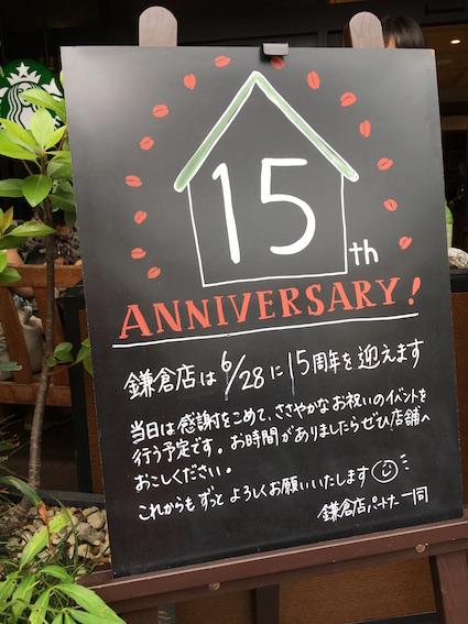 IMG_3999 1 のコピー.JPG