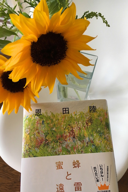 IMG_4144 のコピー.JPG