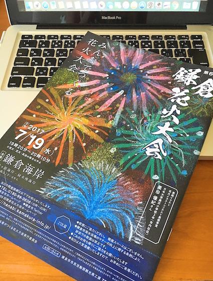 IMG_4220 のコピー.JPG