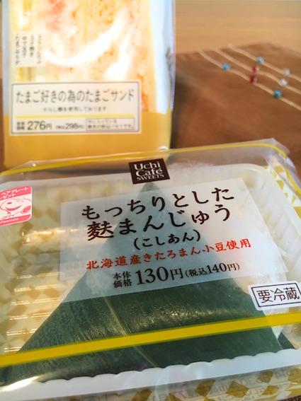 IMG_4436 のコピー.JPG
