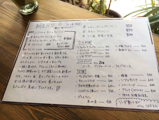 IMG_4868 のコピー.JPG