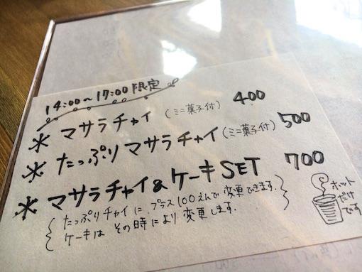 IMG_4869 のコピー.JPG