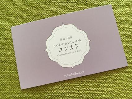 IMG_5163 のコピー.JPG