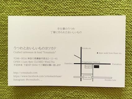 IMG_5167 のコピー.JPG
