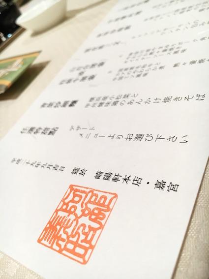 IMG_5600 のコピー.JPG