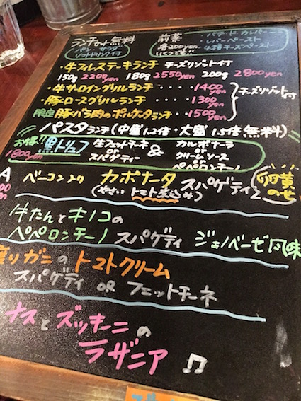 IMG_7224 のコピー.jpg