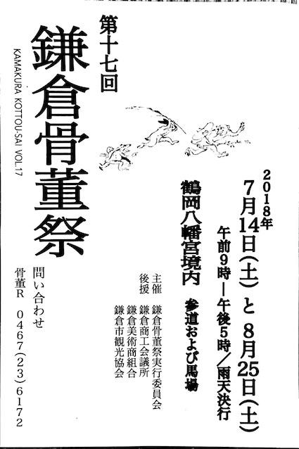 IMG_9870 のコピー.jpg
