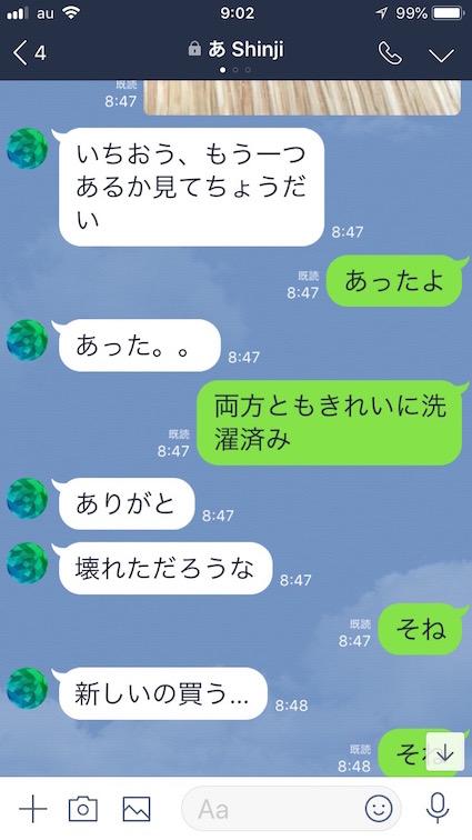 IMG_9950 のコピー.jpg