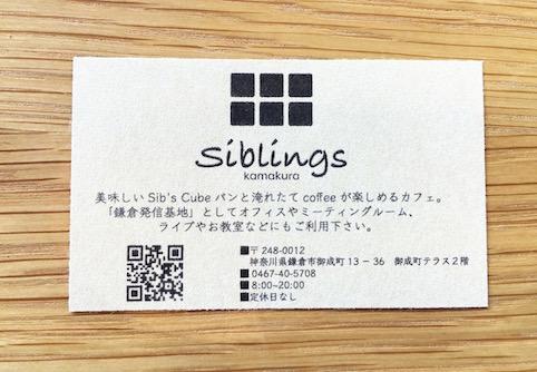 IMG_0333 のコピー.jpg