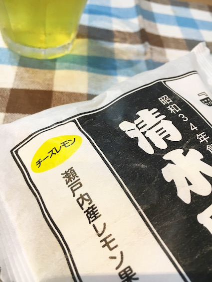 IMG_0383 のコピー.jpg