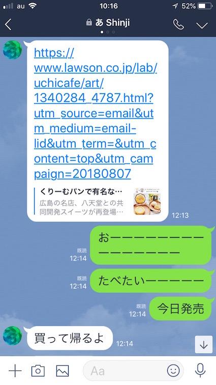 IMG_0417 のコピー.jpg