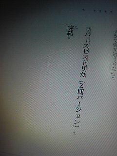 201003222053000.jpg