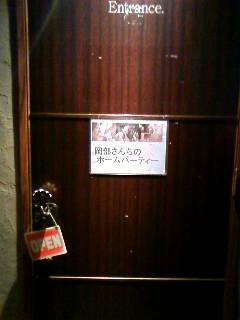 090410_200946.JPG