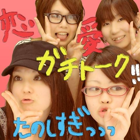 am_photo0010.jpg