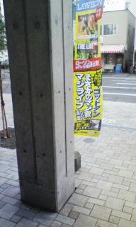D1000183.jpg