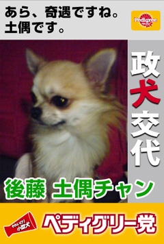 NoName_0001.jpg