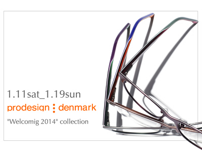 『ProDesign Denmark Welcoming 2014 collection』2014.1.11-1.19