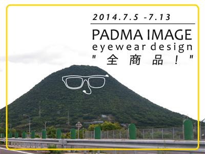 『PADMA IMAGE 全商品!』2014.7.5-7.13
