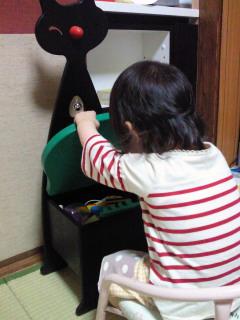 ねこちゃんお道具箱3