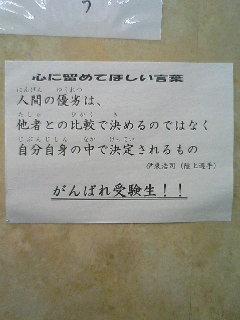 20060807_164091.JPG