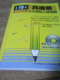 20060902_177009.JPG