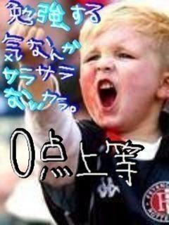 20061114_218400.JPG