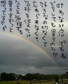 ピクチャ041001.JPG
