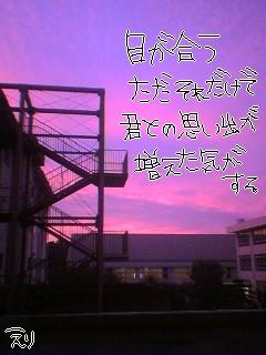 ピクチャ042001.JPG