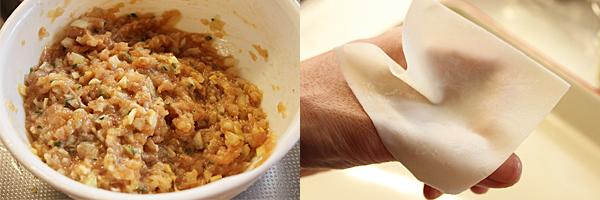 チキンシュウマイ 鶏肉レシピ