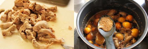 鶏モツ煮込み 鳥もつ煮 キンカン