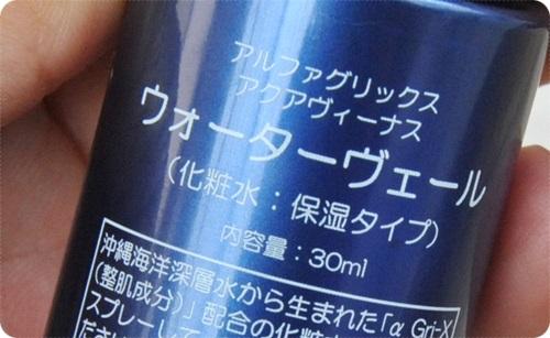500ドクターリセラウォーターヴェール化粧水裏30ml.JPG
