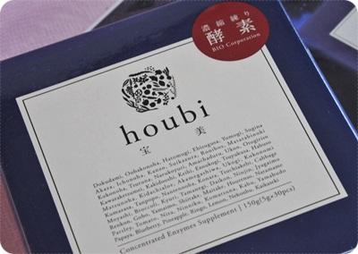 400houbi箱アップ.JPG