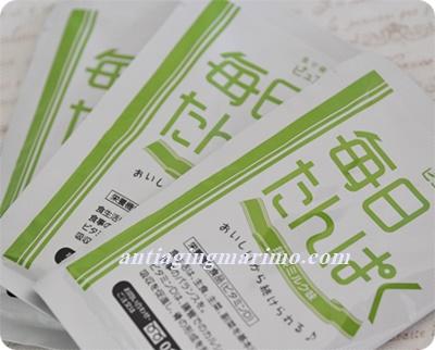 400毎日たんぱく抹茶ミルク味袋.JPG