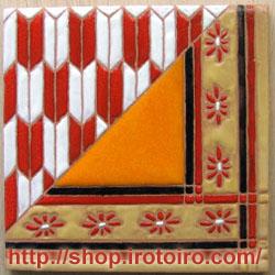 スペインタイルショップ・いろといろ工房/装飾タイル【和風】