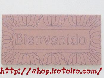 スペインタイルショップ・いろといろ工房 クエルダセカ技法