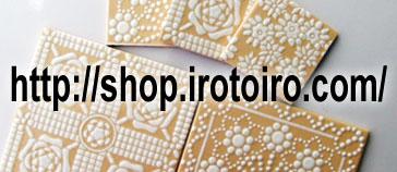 スペインタイルショップ・いろといろ工房/装飾タイル「白タイル/レース」