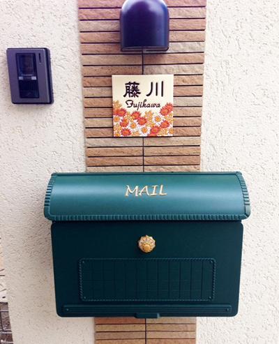 屋内外の装飾タイル屋さん・いろといろ工房/表札タイル