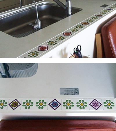 屋内外の装飾タイル屋さん・いろといろ工房の装飾タイル