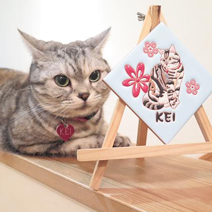 いろといろ工房装飾タイル・猫にゃん