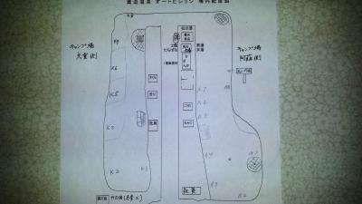 温泉 さくら コテージ キャンプ 蔵迫 &