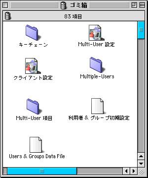 Mulch-user-setting