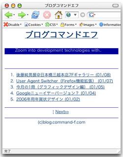 Firefox-User Agent Switcher