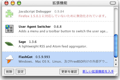 Firefox Extentions